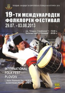 Folkloren-festival-foto-210x300