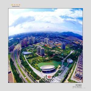 Fotografii ot Juzhen Kitai