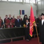 Otkrivane na uchebnata godina - PU - 2014- 1