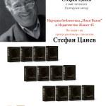 Stefan Canev Poster .p1.pdf.r72