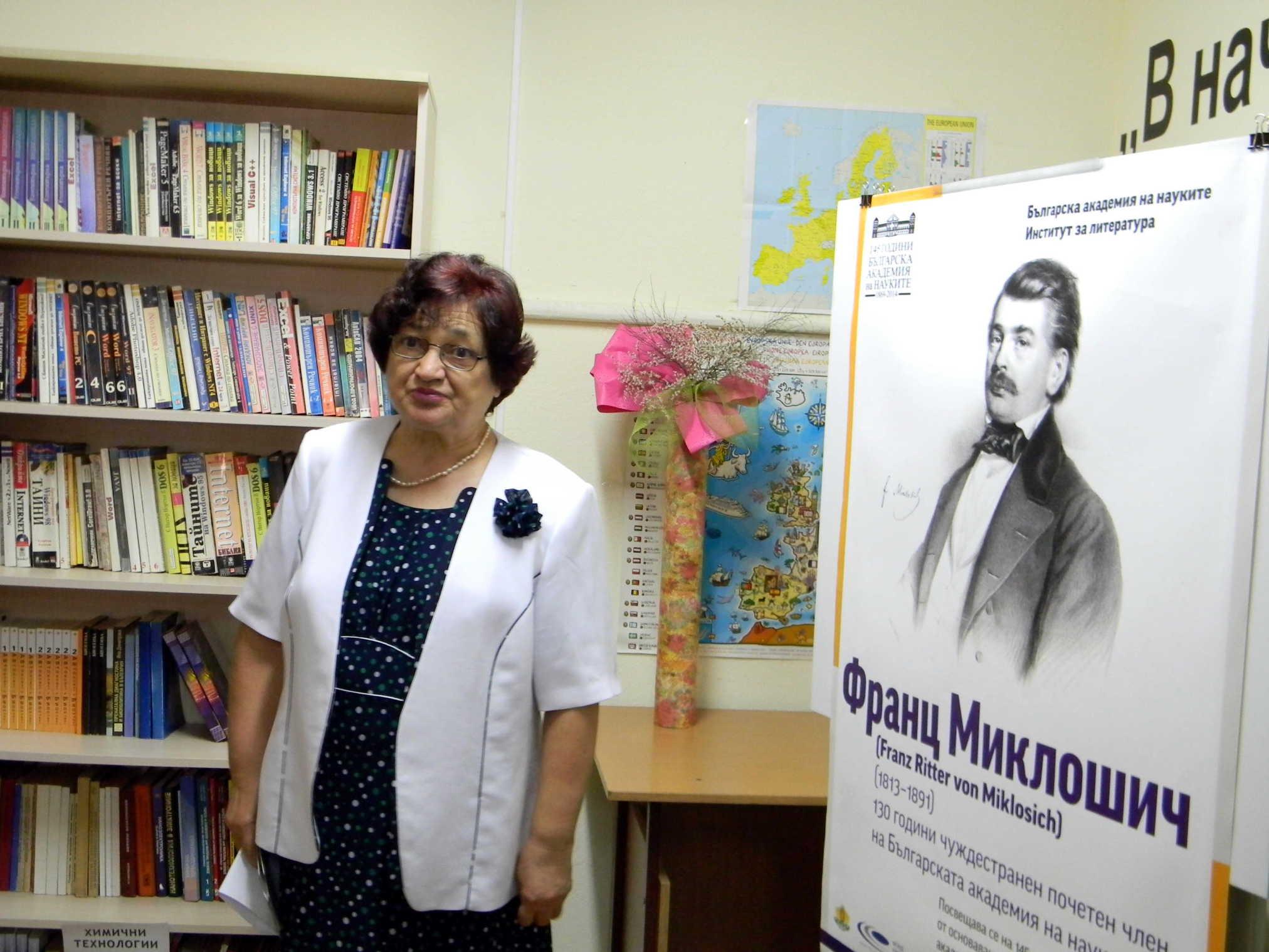 Dotsent Elena Tomova