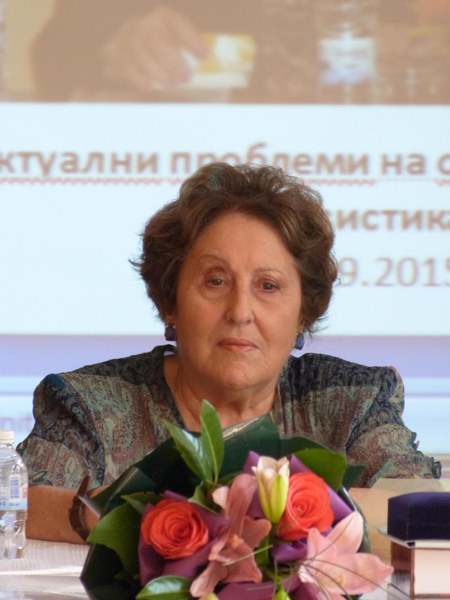 Prof. d. f.n. St. Dimitrova