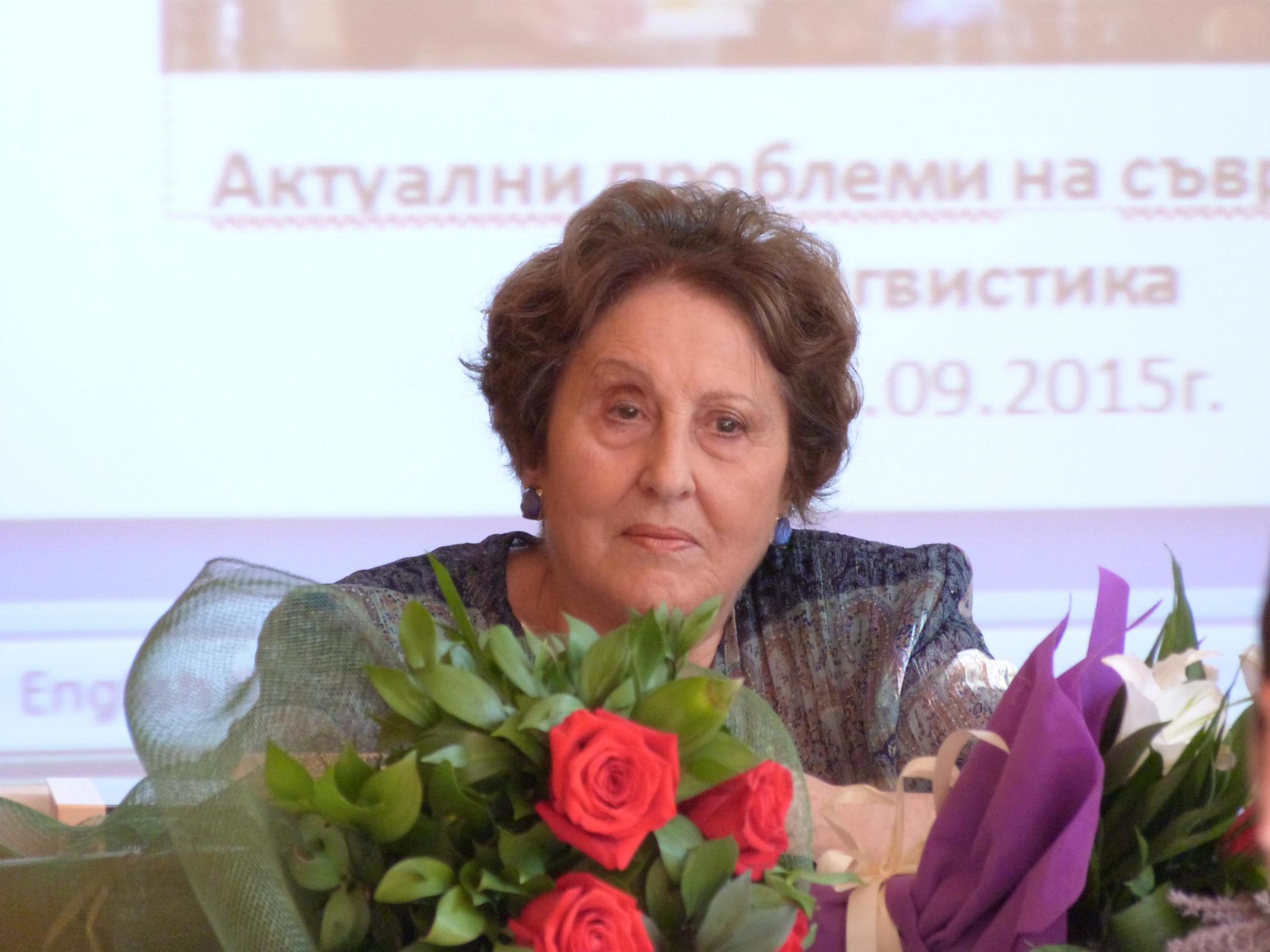 Prof. d.f.n. Stefana Dimitrova