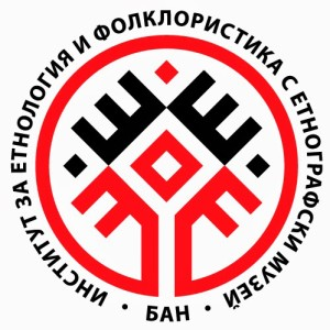 institut za etnologiia i folkloristika