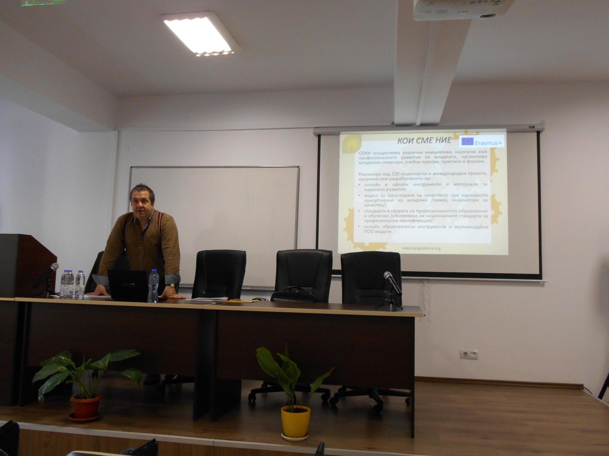 PU-Seminar-26-05-2016 (1)