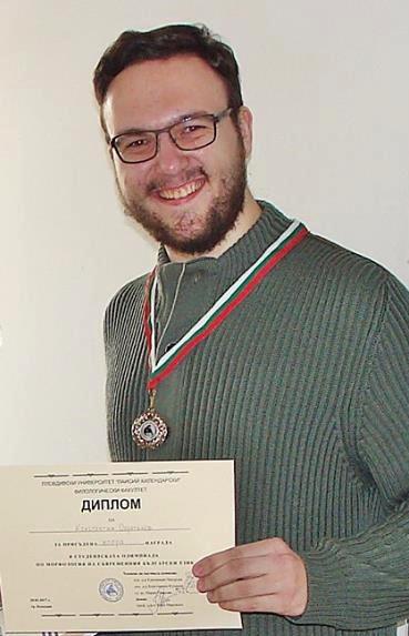 Konstantin Obretenov