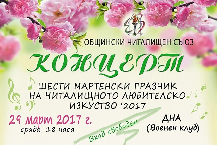 plakat-proleten concert 2017