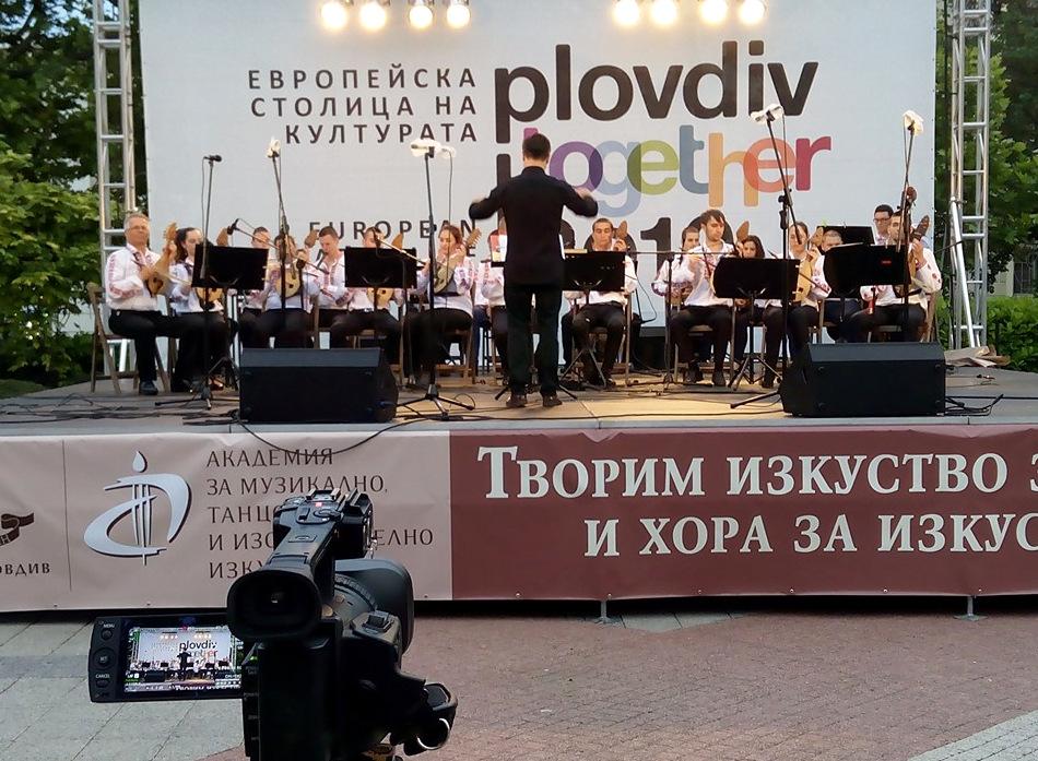 folklor orkestyr