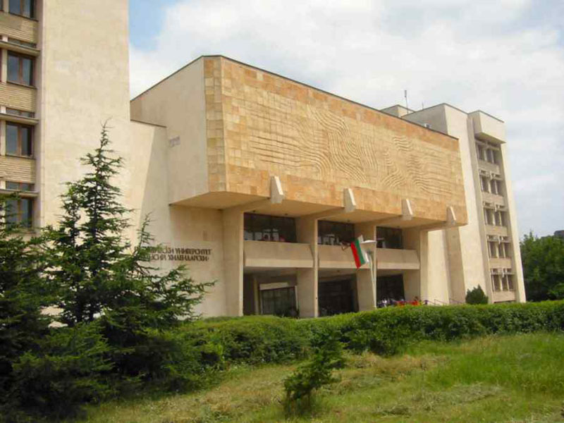 plovdivski universitet