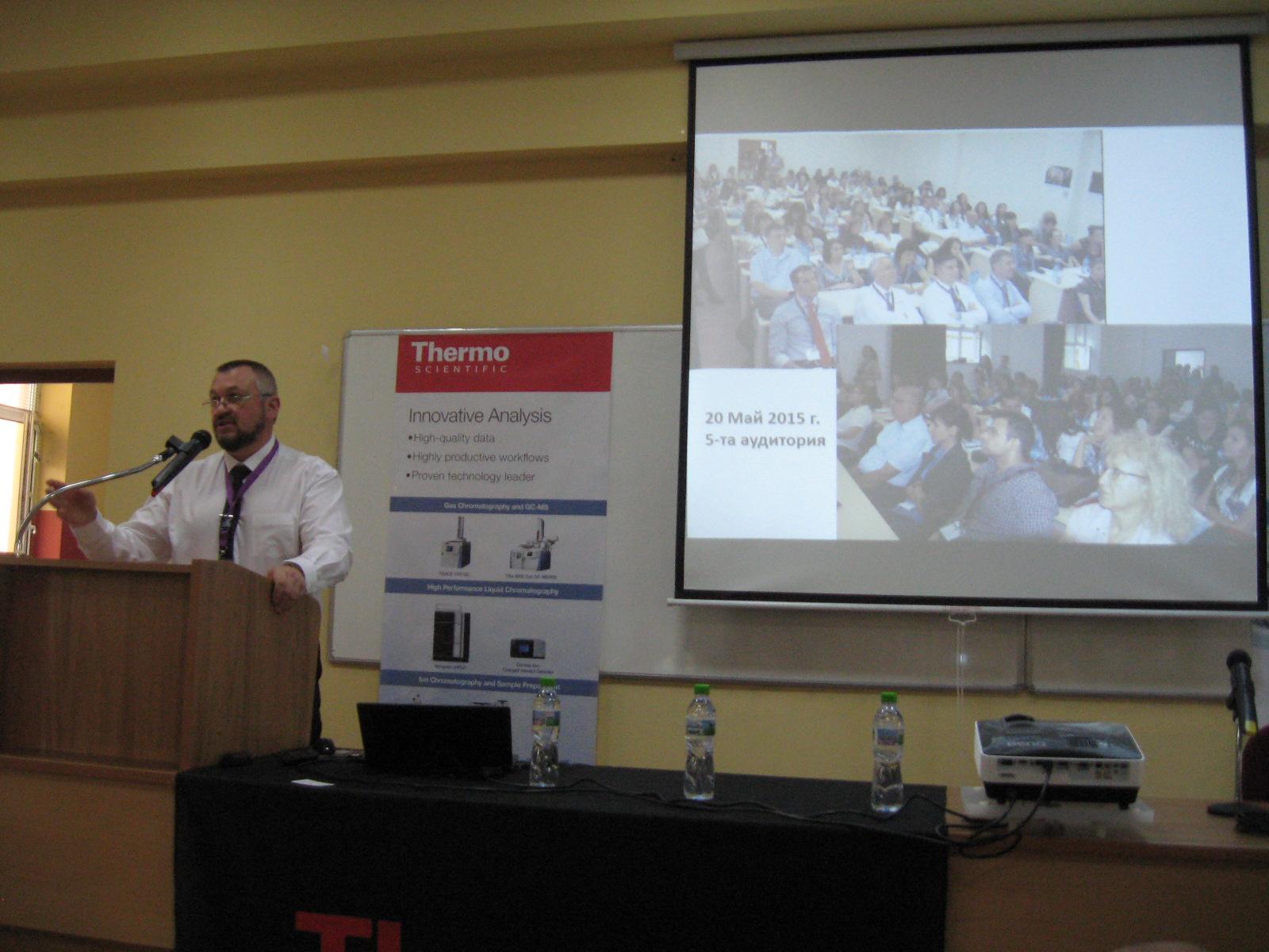 Dekanyt na HF dots Kmetov pripomnia predishnite izdania na seminara 14 06 2017