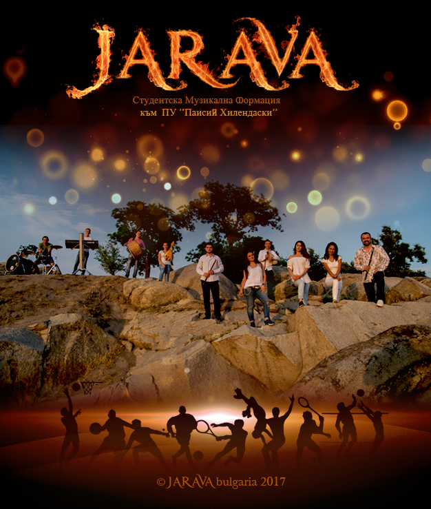 JARAVA poster