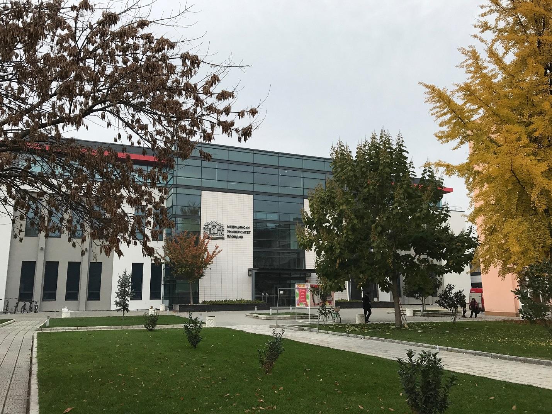meditsinski universitet Plovdiv