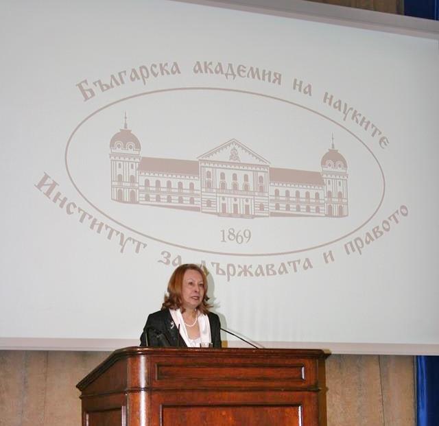 prof. Ilieva