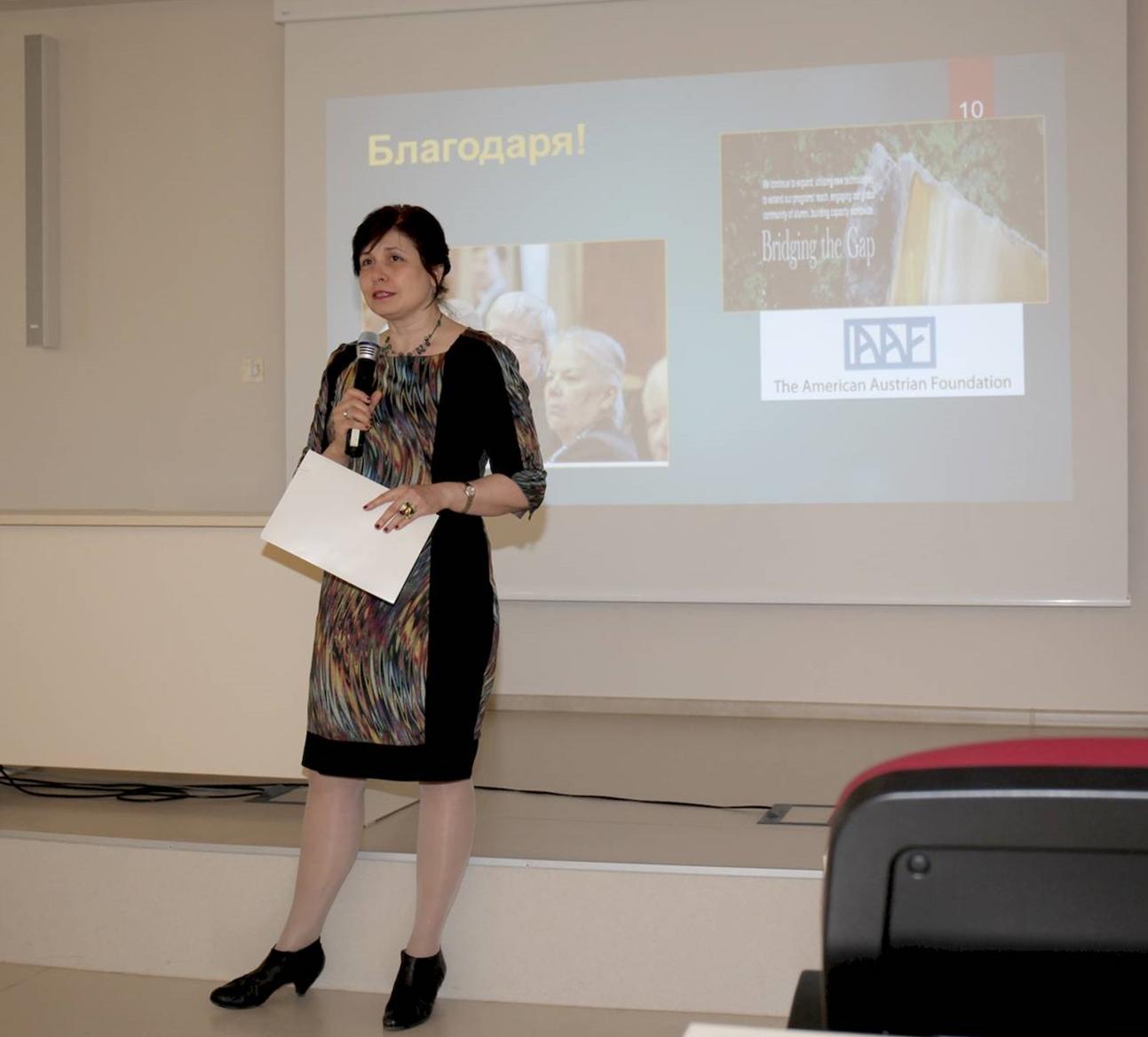 prof. Murdzheva