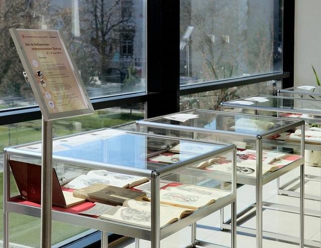 Izlozhba anatomichni atlasi