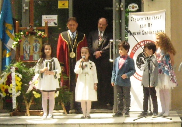 Малчугани от пловдивски детски градини и училища представиха празнична програма, посветена на буквите - 24 05 2019 - 02
