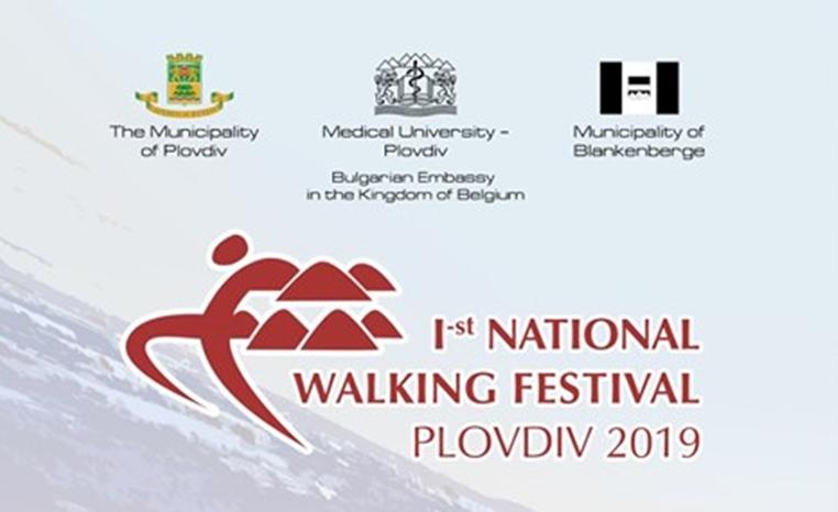 Festival na peshehodetsa