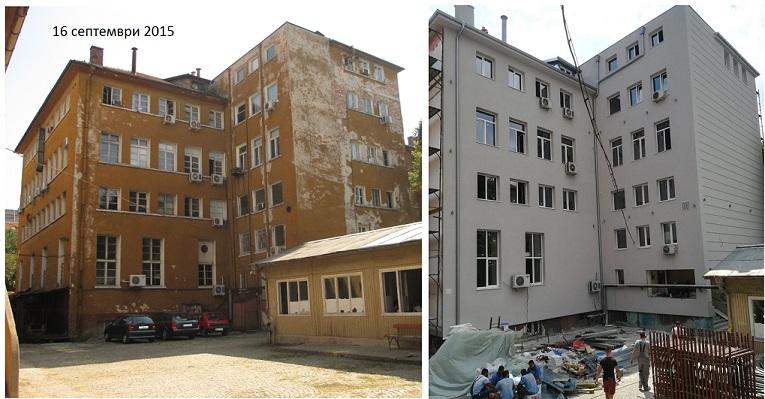 Реконструкция на сградата на Химическия факултет на ПУ