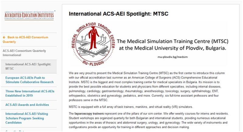 MSTC - priznanie
