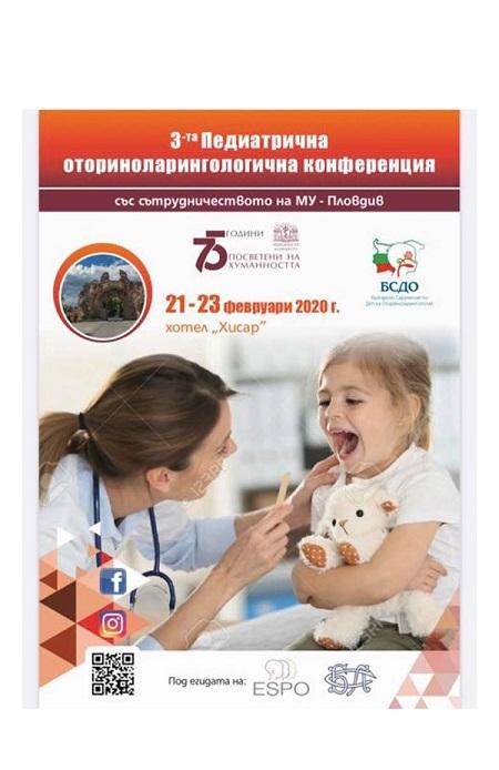 pediatrichna ung konferenciia