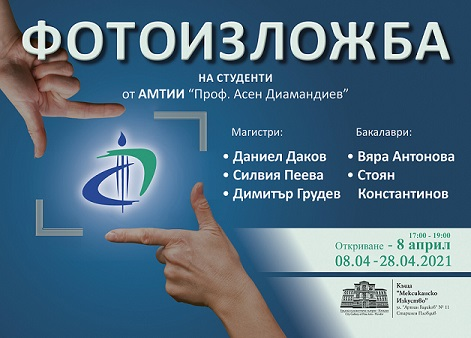 Poster_AMTII_70x50_var2