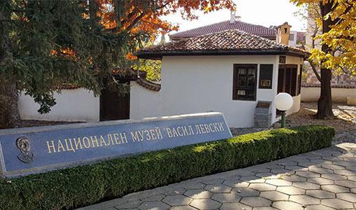 1.Nazionalen muzei Vasil Levski