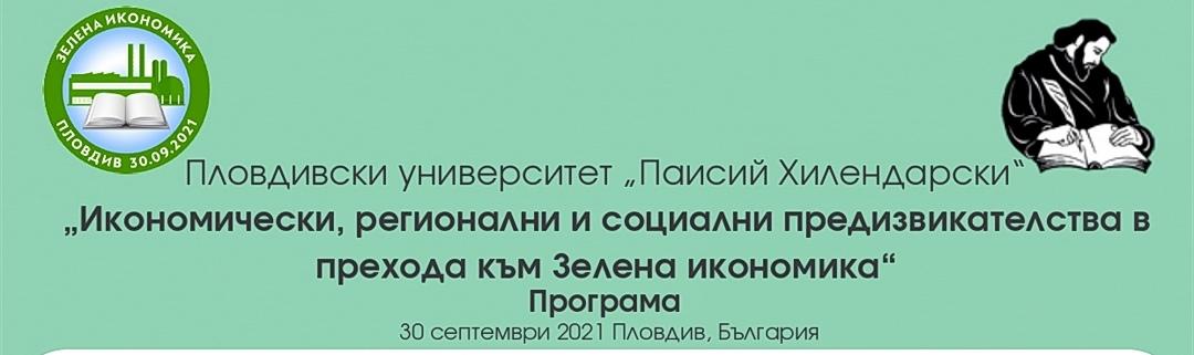 IMG_20210929_105352