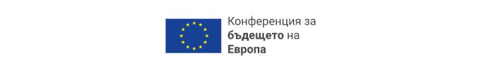 Konferenciia za Evropa